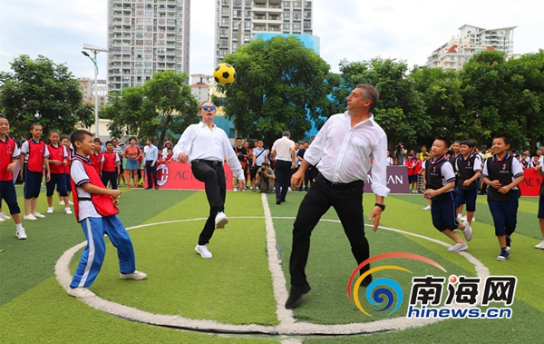 AC Milan Promotes Football Among Children